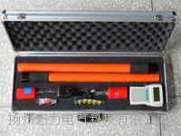 WHX-3000數字式高壓無線核相儀 WHX-3000