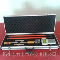 LB-HXY高壓無線核相儀 LB-HXY