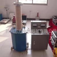 交直流高壓試驗變壓器 MLTC-30