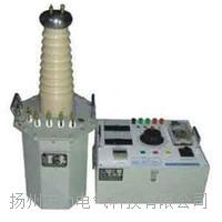 VYD-25KVA/150KV超轻型试验变压器