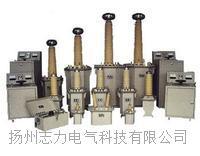 CYD--10/50超輕型試驗變壓器 CYD--10/50