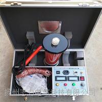 ZGF-3mA/400kV直流高壓發生器 ZGF-3mA/400kV