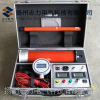 ZGF-10mA/400kV直流高壓發生器 ZGF-10mA/400kV