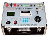 JBC-03型微电脑继电保护测试仪