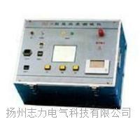 SMDD-103型真空开关真空度测试仪 SMDD-103型