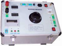互感器伏安特性綜合測試儀