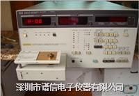 阻抗分析儀HP4191A HP4191A