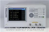 阻抗分析儀HP4287A HP4287A