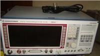 供應CMD60_綜合測試儀 CMD60
