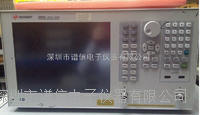 E5063A E5063A