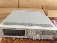 N5173B信號發生器 N5173B