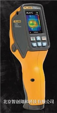 美國FLUKEVT02可視紅外測溫儀 VT02
