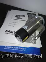雷泰紅外線測溫儀MM1MHSF2L
