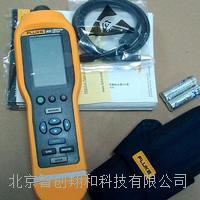 福祿克FLUKE805振動點檢儀 FLUKE805