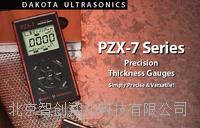 美國DAKOTAPZX-7/PZX-7DL測厚儀 PX-7/PX-7DL