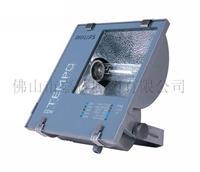 飛利浦泛光燈 RVP350-250W鈉燈具 L RVP350/SON-T 250W L