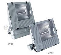 亞明投光燈 ZY46-J1000b/t連體投光燈 ZY46-J1000b/t