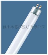 歐司朗 FQ 39W高光通直管熒光燈 FQ 39W