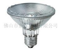 飛利浦 Par30S 100W鹵素燈 Par30S 100W