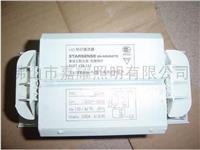 飛利浦斯塔森SS-NG400TS鈉燈鎮流器 NG400TS