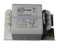 斯塔森高壓鈉燈鎮流器SS-NG400TS SS-NG400TS