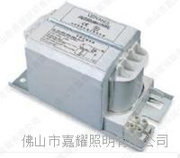 歐司朗/朗德萬斯 GGY250ZT/220V 金鹵燈電感鎮流器 GGY250ZT/220V