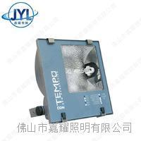 佛山嘉耀 JY 250-70W雙端泛光燈具 JY 250-70W