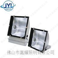佛山嘉耀 JY 46-1000W連體射燈 JY 46-1000W