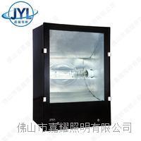 佛山嘉耀 JY WQ-1000W羽毛球場燈 JY  WQ-1000W