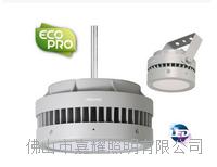 供應 飛利浦 BY268P 85W LED 低天棚吊燈燈具 BY268P