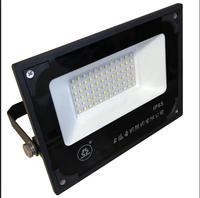 亞明照明50W投射燈ZY609小射燈 亞明射燈