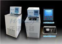 高低溫一體恒溫循環器價格/報價 HNGD-10200-5