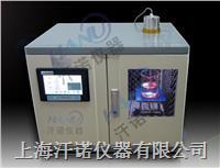多功能恒溫超聲波提取機  HN-1000CT
