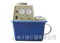 循環水式真空泵 SHD-III