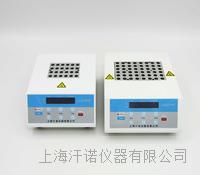 雙模塊干式金屬浴 /干式恒溫器