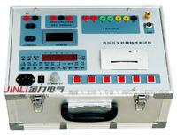 JL2001高壓開關機械特性測試儀