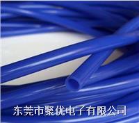 供應阻燃硅膠管