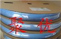 珠海Φ30mm Φ40mm Φ50mm藍色熱縮管