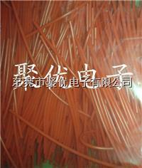 Φ1.0mm Φ1.5mm紅色硅膠管 JYT