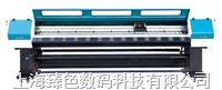 工正GZT3204AU/3202AU噴繪機 工正3204/3202