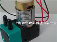 噴繪機 /氣泵/ 墨泵