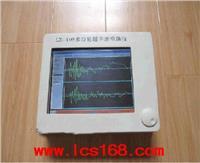 多功能超声波检测仪