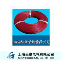 硅橡膠高壓拖地電線 TG