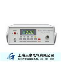 TG2513直流低電阻測試儀 TG2513