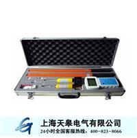 高压数字无线核相仪 TYWHX
