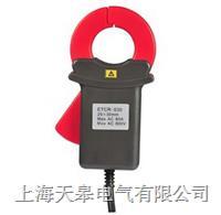 ETCR040-高精度鉗形電流傳感器 ETCR040