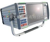 三相微機繼電保護測試儀/繼保儀
