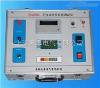 TG2000型全自動電容電感測量儀 TG2000