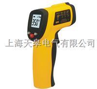 TG300紅外線測溫儀 TG300