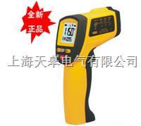 TG1150紅外線測溫儀 TG1150